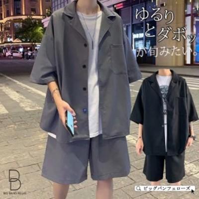 セットアップ メンズ 夏物 サマー セットアップ 半袖 サマースーツ 上下セット ショーツ ショートパンツ ハーフパンツ サマーセット 韓国