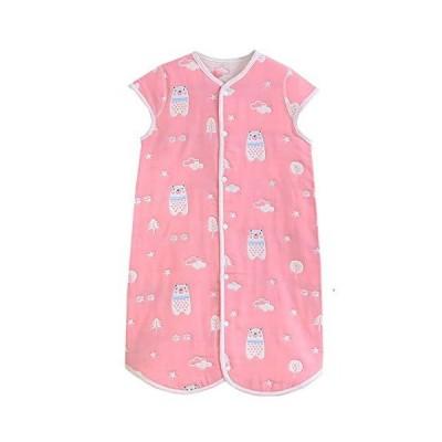 Sonriia かわいい ベビー スリーパー 秋冬 6重ガーゼ 袖付き 2way 赤ちゃん キッズ 100% コットン 寝袋 パジャマ 着ぐるみ ギフ