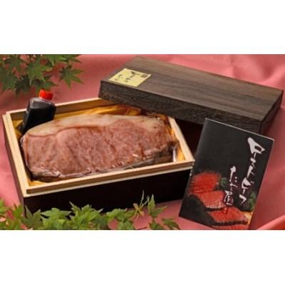 松阪牛サーロインローストビーフ