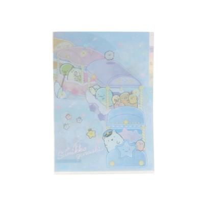 すみっコぐらし(Sumikkogurashi) 星空さんぽ インデックスホルダー FA03103 (キッズ)