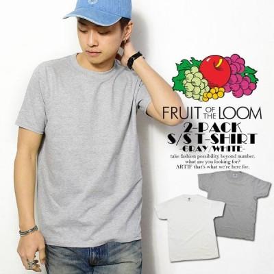 フルーツオブザルーム Tシャツ FRUIT OF THE LOOM 2-PACK S/S T-SHIRT -GRAY/WHITE-