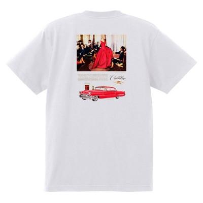 アドバタイジング キャデラック Tシャツ 白 972 黒地へ変更可 1956 オールディーズ ロック 1950's 1960's ロカビリー ホットロッド