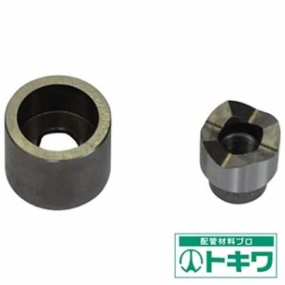 亀倉 パワーマンジュニア丸穴パンチセット φ22mm HP-22B ( 1248570 )