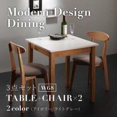ダイニングテーブルセット 〔ホワイト×ナチュラル〕3点セット 〔テーブル幅68cm/白天板+チェア2脚〕 コンパクト 正方形