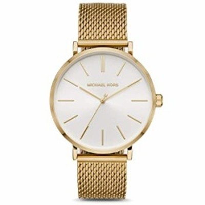 Michael Kors Men's Auden Three-Hand Gold-Tone Alloy Watch MK7150