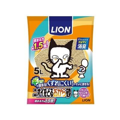 ライオン商事 ニオイをとるおから砂 5L