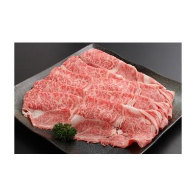 神戸ビーフ すき焼き用肩ロース肉300g