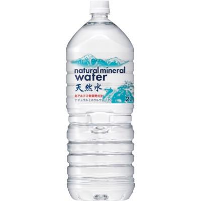 UCC 天然水 北アルプス安曇野の水2l(6本)
