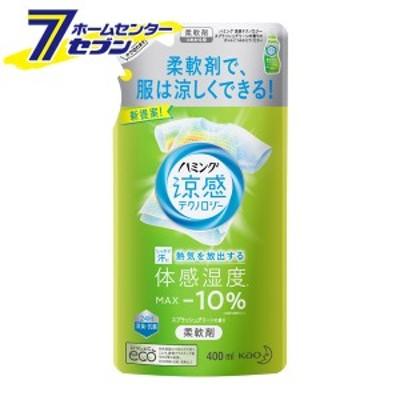 ハミング 柔軟剤 涼感テクノロジー スプラッシュグリーン 詰め替え (400ml)  花王 [柔軟仕上げ剤]