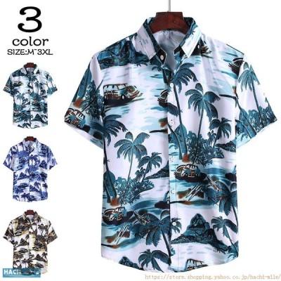 花柄シャツ メンズ アロハシャツ カジュアル ハワイ 半袖シャツ 夏着 夏服 おしゃれ サマー トップス 2021 新作