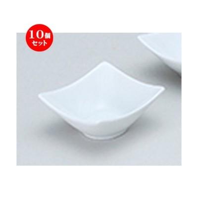 10個セット洋陶オープン フレグランス3 (中国製)  角鉢1P白 [ 8.2 x 8.2 x 3.8cm ] 【 レストラン ホテル 洋食器 飲食店 業務用 】