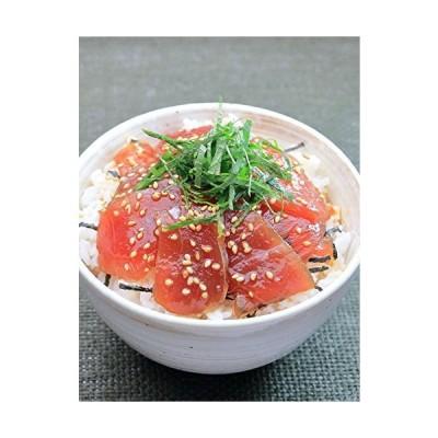 マグロ マグロ刺身 マグロ丼 まぐろ漬け丼セット(自社製造)
