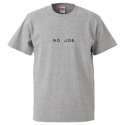 おもしろTシャツ NO JOB ギフト プレゼント 面白 メンズ 半袖 無地 漢字 雑貨 名言 パロディ 文字