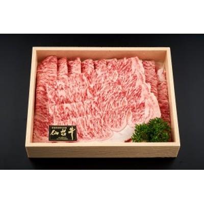 牛肉 しゃぶしゃぶ 仙台牛 ロースしゃぶしゃぶ500g ギフト セット 詰め合わせ 贈り物 贈答 産直 内祝い 御祝 お祝い お礼 返礼品 贈り物
