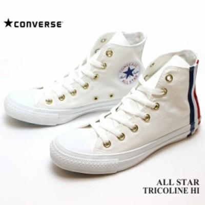 コンバース スニーカー コンバース オールスター トリコライン HI ホワイト CONVERSE ALL STAR TRICOLINE HI WHITE 31300560230