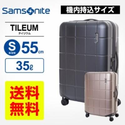 正規品 サムソナイト Samsonite スーツケース キャリーバッグタイリウム スピナー55 Sサイズ 4輪 ダブルキャスター 大容量 機内持込可能