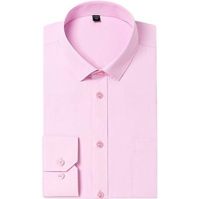 メンズワイシャツ長袖 形態安定 ビジネスワイシャツ ストレッチ 吸水速乾 細身メンズ長袖 おしゃれビジネス MDM(ピンク(縦縞), 39)