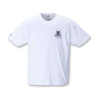 大きいサイズ メンズ 豊天 元祖豊天オマージュ 半袖 Tシャツ ホワイト 1258-1506-1 3L 4L 5L 6L