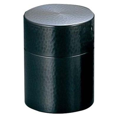 純銅 茶筒 ブロンズ BC-106 小 φ73×109