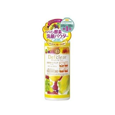 DETクリア ブライト&ピール フルーツ酵素パウダーウォッシュ 75g (日本製)