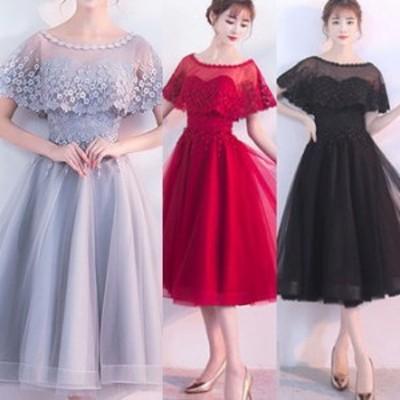 ワンピース ドレス 春 3カラー 刺繍 上品 エレガント 可愛い おしゃれ 大人 レディース 結婚式 fe-2580