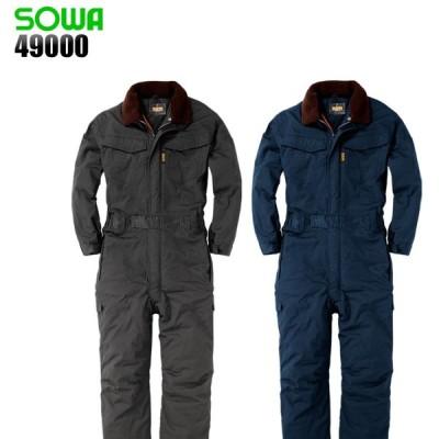 作業服・作業服品 防寒続服 桑和SOWA 49000