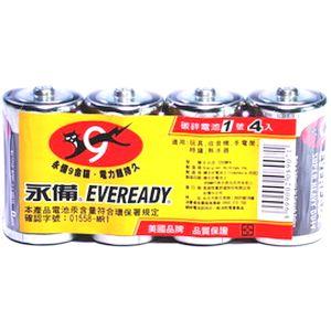 永備碳鋅1號電池4入量販包