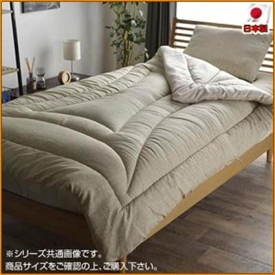 (送料無料)寝具 3点セット(掛け布団・敷き布団・枕) シングルロング ベージュ 6700930
