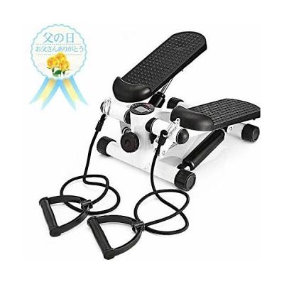 ステッパー 健康ステッパー 健康器具 ウォーキングマシン ステップ台 踏み台 運動 ダイエット フィットネス