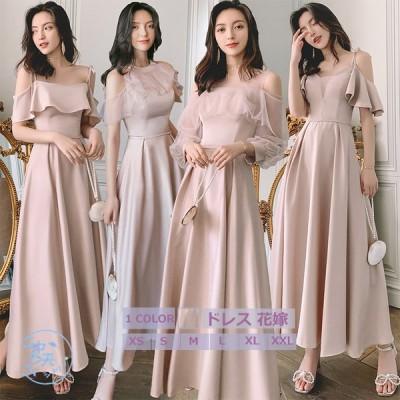 ウェディングドレス ブライドメイドドレス イブニングドレス ロングレディース Aラインドレス フレアワンピース マキシ丈 結婚式 披露宴 パーティー お呼ばれ