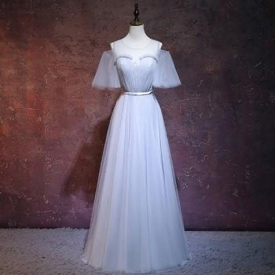 送料無料 ロングドレス結婚式大きいサイズパーティードレス20代30代40代パーティドレスワンピースドレスウェディングドレスお呼ばれドレスtdxhu240