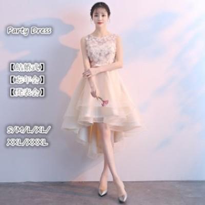 パーティードレス 結婚式 ワンピース ドレス 大人 ピアノ 記念日 イベント 着やせ シンプル レディース 不規則ワンピース シャンパン色
