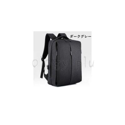 メンズ リュックサック 大容量 多重収納 リュック 多機能 撥水 ナイロン USB充電 アウトドア 旅行 通勤 カジュアル