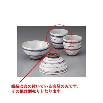 和食器 / 睦揃 粉引ボーダー湯呑(ブルー) 寸法:8 x 7.6cm 220cc 土物