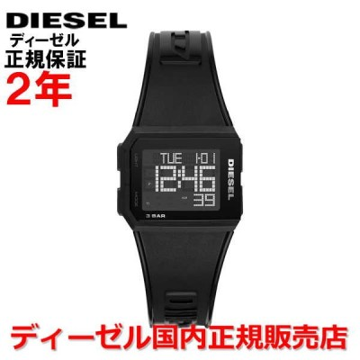 国内正規品 DIESEL ディーゼル メンズ レディース デジタル 腕時計 チョップド CHOPPED DZ1918