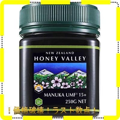 アクティブマヌカハニー UMF15 250g ハニーバレー(100% Pure New Zealand Honey)マヌカ蜂蜜