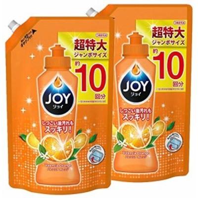 【まとめ買い】 除菌ジョイ コンパクト 食器用洗剤 バレンシアオレンジの香り 詰め替え ジャンボ 1445mL * 2個