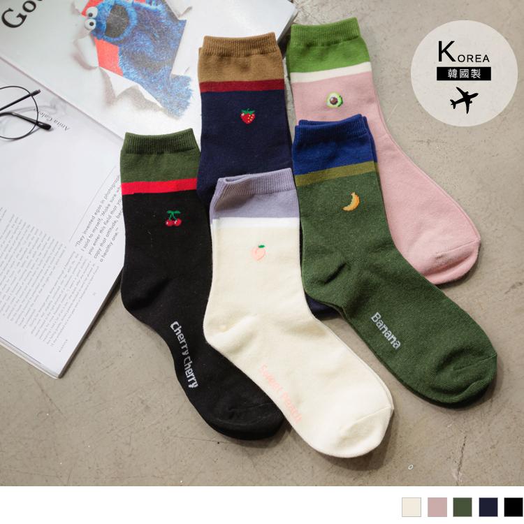 韓國製親膚撞色水果長襪/中筒襪