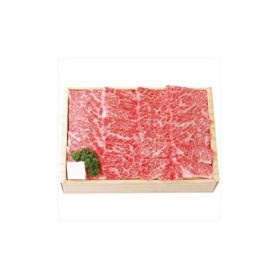 杉本食肉産業株式会社 飛騨牛焼肉用(約300g) お返し 内祝い 香典返し 法事 進物 返礼 出産内祝 結婚内祝 贈り物 ギフト