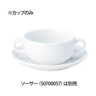 (業務用・スープカップ)ポポラーレ 両手スープカップ (入数:5)
