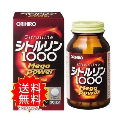 オリヒロ シトルリン Mega Power 1000 オリヒロ 通常送料無料