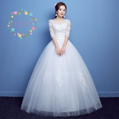 ウェディングドレス プリンセスライン 格安 レース 結婚式 花嫁 ロングドレス ブライダル 二次会 パーティードレス 披露宴 袖あり 大きいサイズ おしゃれ