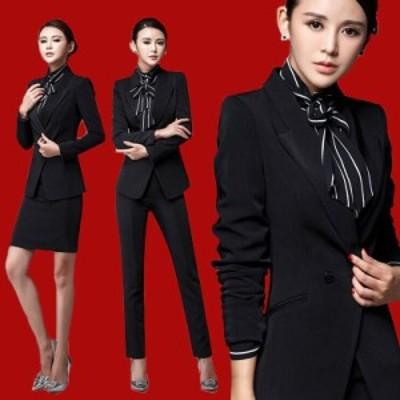 パンツスーツ スカートスーツ ビジネススーツ  3点セット 大きいサイズ OL  フォーマル  ブラック