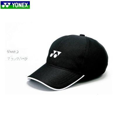 YONEX/ヨネックス 40002 テニス アクセサリ 小物 メッシュキャップ ブラック 40002