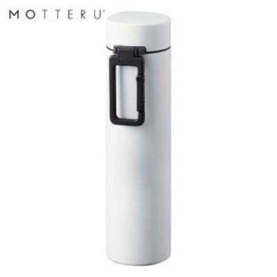 全品P5~10倍 MOTTERU カラビナハンドルサーモステンレスボトル 360ml MO-3005-044 ホワイト ゴーウェル 水筒 保冷 保温 2層構造 直飲み