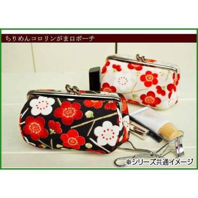 b-andyu 日本製 和雑貨 コロリンポーチ しだれ桜 赤 115|b03