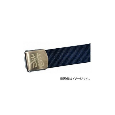 モトコマ 最高級ワンタッチベルト ゴールドバックルタイプ 龍 ネイビー KSH-12B JAN:4900028811984