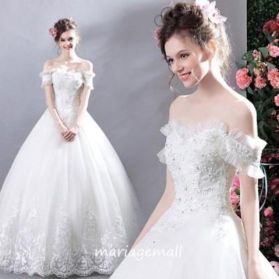 ウェディングドレス 結婚式 白 大きいサイズ パーティー 花嫁 ドレス 格安 姫系 披露宴 ロングドレス イブニングドレス 二次会 ブライダル