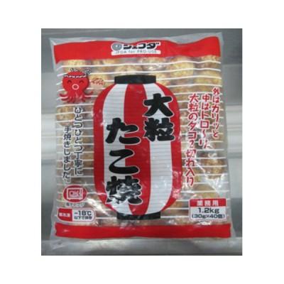 ジェフダ 大粒たこ焼 1.2kg(40個)