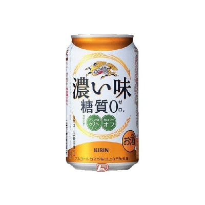 送料無料 濃い味 糖質ゼロ  キリン 350ml缶 24本入